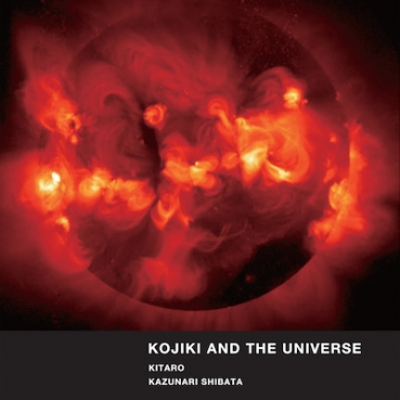 Kitaro - Kojiki and the Universe DVD