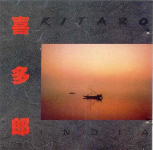 Kitaro-Silk Road Theme mp3