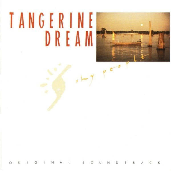 Tangerine Dream - Shy People