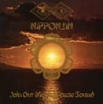 Far East Family Band - Nipponjin (HQ Vinyl)