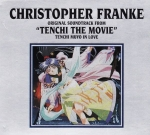 Christopher Franke - Tenchi the Movie Soundtrack