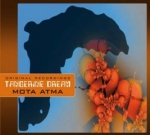 Tangerine Dream - Mota Atma