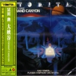 Tomita - Grand Canyon (Japan)